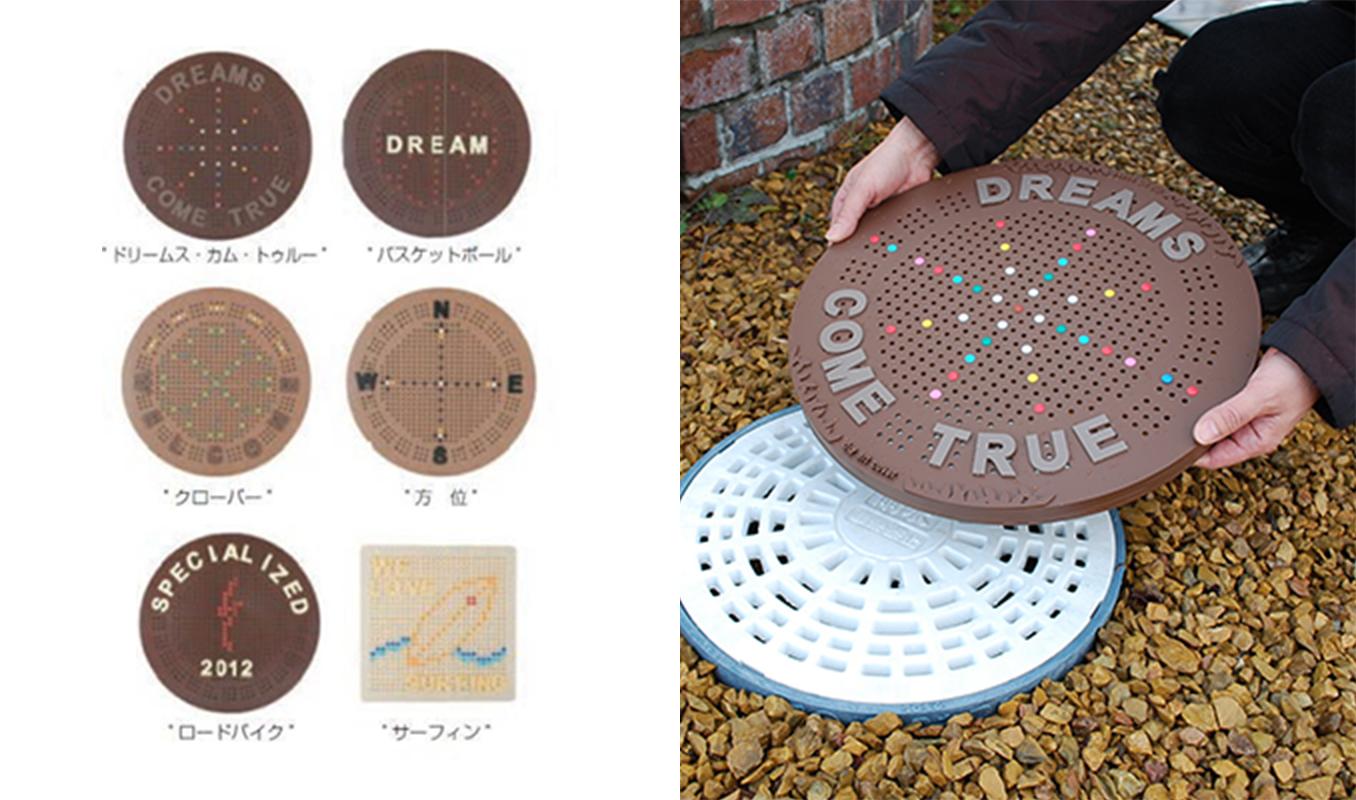 集水マス専用デザインカバー ドットアートカバー